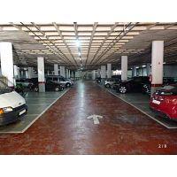 OFERTA Plaza de parking en alquiler