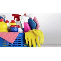 Busco trabajo de limpiadora