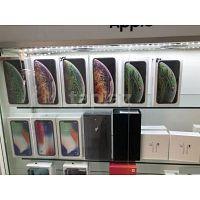 Apple iPhone XS Samsung S10 Huawei P30 y otros