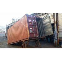 Contenedor 20 pies GP Container usado en buen estado de conservacion.