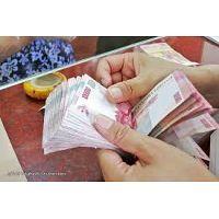 Oferta de préstamo entre particular rápido y fiable