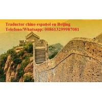 traductor chino en China beijing, Pekin guia en beijing muralla china