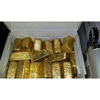 venta de oro a un precio asequible