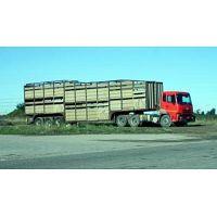 Seguro de camiones de ganado Unipoliza