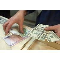 SOLUCION A SU DEUDA Y A SU PROBLEMA DE FINANCIACION