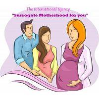 Maternidad auxiliar en Ucrania