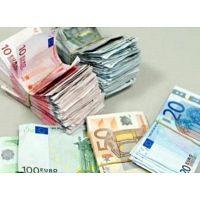 Préstamo de dinero rápido y confiable