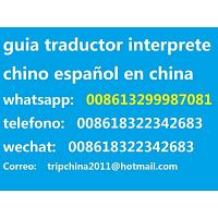 Interprete chino español en Beijing
