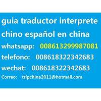 guia de habla hispana en beijing