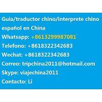 traductor chino español en shanghai China