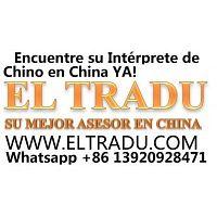 Traductor interprete Chino Español En Shanghai jinan guangzhou shenzhen China