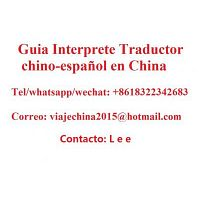 traductor de chino español en China Beijing