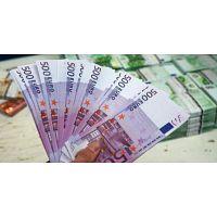 Oferta de préstamo urgente sin protocolo